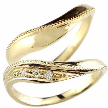 ペアリング 結婚指輪 ダイヤモンド マリッジリング イエローゴールドk18 結婚式 ダイヤ 18金 ストレート カップル 贈り物 誕生日プレゼント ギフト:ジュエリー工房アトラス