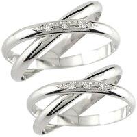 【送料無料】ペアリングプラチナ結婚指輪マリッジリングダイヤモンド2連結婚式ダイヤストレートカップルブライダルジュエリーウエディング
