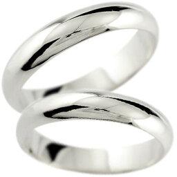 ペアリング 2本セット 結婚指輪 シルバー 甲丸 シンプル マリッジリング 地金リング 宝石なし ストレート カップル プレゼント 男性 女性 送料無料 の 2個セット 人気