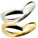 結婚指輪 V字 ペアリング 人気 マリッジリング ホワイトゴ...