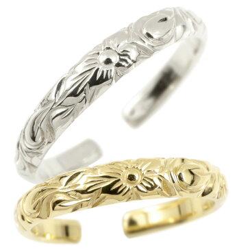 ハワイアンジュエリー ペア トゥリング 結婚指輪 ホワイトゴールドk18 イエローゴールドk18 フリーサイズ ハワイアンリング 足の指輪 地金 18金 2本セット