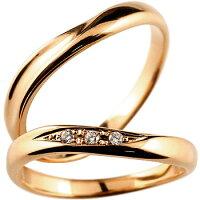 ペアリング結婚指輪マリッジリングダイヤモンドダイヤピンクゴールドk18甲丸結婚式18金カップルブライダルジュエリーウエディング