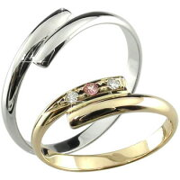 【送料無料】結婚指輪ペアリングマリッジリングダイヤモンドピンクサファイアホワイトゴールドk10イエローゴールドk1010金ダイヤストレートカップル