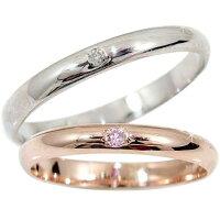 【送料無料】最短納期ペアリングホワイトゴールドk10ピンクゴールドk10ピンクサファイア結婚指輪マリッジリング10金ストレートカップル