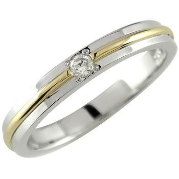 結婚指輪 ペアリング マリッジリング プラチナ ダイヤモンド 一粒ダイヤモンド イエローゴールドk18 結婚式 ダイヤ 18金 ストレート カップル 贈り物 誕生日プレゼント ギフト ファッション パートナー