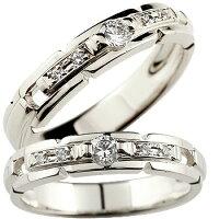 【送料無料】結婚指輪ハードプラチナ950ペアリングダイヤモンドプラチナマリッジリングpt950結婚式ダイヤストレートカップル