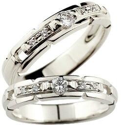 【ポイント10倍】ペアリング プラチナ 結婚指輪 ダイヤモンド 結婚指輪 マリッジリング 結婚式 ダイヤ リング リング ストレート カップル プレゼント 女性 送料無料 の 2個セット LGBTQ 男女兼用