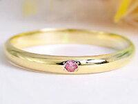 【送料無料】結婚指輪ペアリングマリッジリングホワイトゴールドk18イエローゴールドk18ピンクサファイア結婚式18金ストレートカップル