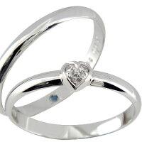【送料無料】ペアリングハートダイヤダイヤモンドプラチナ900結婚指輪マリッジリングハンドメイド結婚式ストレートカップル