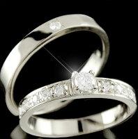 ペアリング結婚指輪ハーフエタニティダイヤモンドマリッジリングホワイトゴールドk18結婚式18金ダイヤストレートカップルブライダルジュエリーウエディング