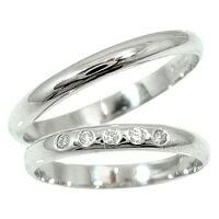 ペアリング結婚指輪マリッジリングダイヤモンドホワイトゴールドk18甲丸結婚式18金ダイヤストレートカップルブライダルジュエリーウエディング