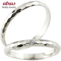 【送料無料】結婚指輪ペアリングマリッジリング指輪ダイヤモンドホワイトゴールドk10指輪k1010金ダイヤストレートカップル