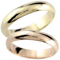 【送料無料】ペアリング結婚指輪マリッジリングピンクゴールドk18イエローゴールドk18地金リング宝石なし甲丸18金ストレートカップル