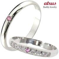 【送料無料】ペアリングダイヤモンド結婚指輪マリッジリングピンクサファイア甲丸ホワイトゴールドk1818金ダイヤストレートカップル