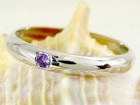【送料無料】ペアリングダイヤモンド結婚指輪マリッジリングアメジスト甲丸ホワイトゴールドk1818金ダイヤストレートカップル