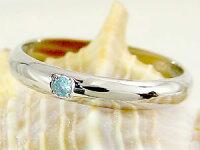 【送料無料】ペアリングプラチナダイヤモンド結婚指輪マリッジリングブルートパーズ甲丸ダイヤストレートカップル