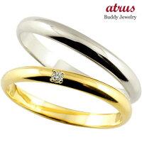 【送料無料】ペアリングプラチナダイヤモンド結婚指輪マリッジリング甲丸イエローゴールド18金ダイヤストレートカップル
