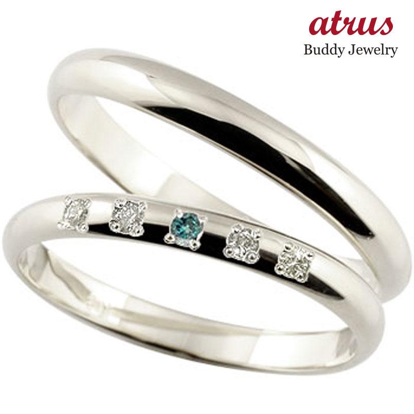 ペアリング プラチナ ブルーダイヤモンド 結婚指輪 ダイヤモンド マリッジリング 甲丸 ダイヤ ストレート カップル 贈り物 誕生日プレゼント ギフト:ジュエリー工房アトラス
