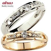 【送料無料】鑑定書付ペアリング人気結婚指輪ダイヤモンドプラチナマリッジリングSI結婚式ピンクゴールドk18ダイヤ18金ストレートカップル
