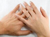 【送料無料】ペアリングダイヤモンドソリティアホワイトゴールドk10結婚指輪マリッジリング10金ダイヤストレートカップル