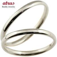 【送料無料】ペアリング結婚指輪マリッジリング地金リングリーガルタイプホワイトゴールドk18シンプル18金結婚式ストレートカップル