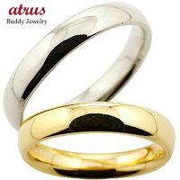 【送料無料】ペアリング結婚指輪マリッジリング地金リングリーガルタイプホワイトゴールドk18イエローゴールドk18幅広シンプル18金結婚式ストレートカップル
