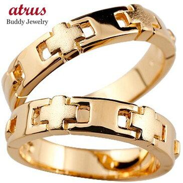 【送料無料】クロス ペアリング 結婚指輪 マリッジリング 幅広 リング 地金リング ピンクゴールドk18 18金 十字架 つや消し 結婚式 ストレート カップル 贈り物 誕生日プレゼント ギフト ファッション
