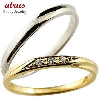 【送料無料】ペアリングダイヤモンド結婚指輪マリッジリングプラチナイエローゴールドk18シンプルつや消しpt90018金結婚式ダイヤストレートペアリィー