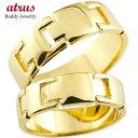 ペアリング クロス 結婚指輪 マリッジリング 地金リング イエローゴールドk18 18金 十字架 シンプル 結...