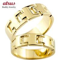【送料無料】ペアリング結婚指輪マリッジリング地金リングイエローゴールドk18シンプル結婚式18金宝石なし人気ストレートカップル