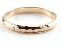 【送料無料】ペアリングダイヤモンドピンクゴールドk18人気結婚指輪ダイヤマリッジリング18金結婚式シンプルストレートカップル