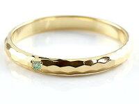【送料無料】ペアリングエメラルドイエローゴールドk18人気結婚指輪マリッジリング18金結婚式シンプルストレートカップル