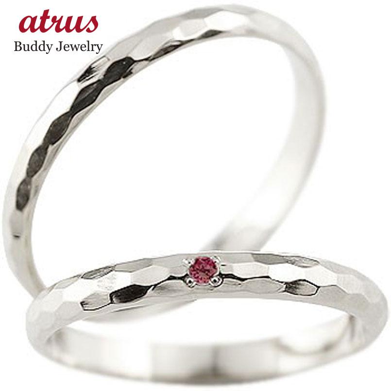 ペアリング ルビー ホワイトゴールドk18 人気 結婚指輪 マリッジリング 18金 結婚式 シンプル ストレート カップル 贈り物 誕生日プレゼント ギフト:ジュエリー工房アトラス