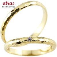 【送料無料】ペアリングアイオライトイエローゴールドk18人気結婚指輪マリッジリング18金結婚式シンプルストレートカップル