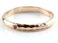 【送料無料】ペアリングルビーピンクゴールドk18人気結婚指輪マリッジリング18金結婚式シンプルストレートカップル