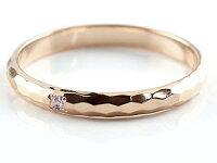 【送料無料】ペアリングピンクサファイアピンクゴールドk18人気結婚指輪マリッジリング18金結婚式シンプルストレートカップル