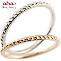 【送料無料】ペアリング結婚指輪マリッジリングハートピンクゴールドk10ホワイトゴールドk10極細華奢アンティーク10金結婚式ストレートペアリィーカップル