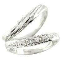 結婚指輪ペアリングマリッジリングダイヤモンドブルームーンストーンプラチナミル打ち結婚式ダイヤカップル