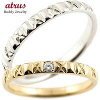 【送料無料】ペアリング結婚指輪マリッジリングダイヤモンドイエローゴールドk18ホワイトゴールドk18k18wgアンティーク結婚式ダイヤストレート18金ダイヤリングクリスマス