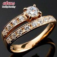 【送料無料】婚約指輪エンゲージリング鑑定書付きSIクラスダイヤモンドピンクゴールドk10エタニティリングエンゲージ一粒大粒リングダイヤ10金