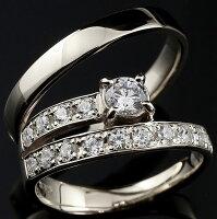 【送料無料】キュービックジルコニアペアリング結婚指輪シルバーエタニティリングマリッジリング一粒大粒リングsv925