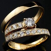 【送料無料】キュービックジルコニアペアリング結婚指輪イエローゴールドk10エタニティリングマリッジリング一粒大粒リング10金