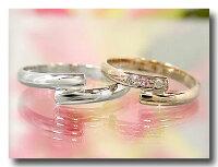 【送料無料】結婚指輪ペアリングマリッジリングホワイトゴールドk10ピンクゴールドk10ピンクサファイア10金ストレートカップル