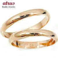 【送料無料】ペアリングピンクゴールドK10結婚指輪マリッジリング10金ストレートカップル