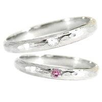 【送料無料】ペアリング指輪ピンクサファイアダイヤモンドホワイトゴールドk10指輪0結婚指輪10金ダイヤストレートカップル