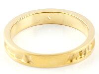 ペアリングダイヤモンドイエローゴールドk18マリッジリング結婚指輪ストレートカップル18金ダイヤ
