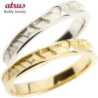 ペアリングプラチナイエローゴールドk18マリッジリング結婚指輪ストレートカップルpt900k18宝石なし地金