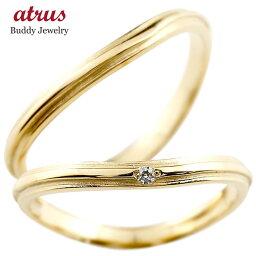 【ポイント10倍】ペアリング イエローゴールドk10リング ダイヤモンド シンプル 指輪 華奢リング 重ね付け 指輪 細め 細身 k10 アンティーク レディース 女性 送料無料 の 2個セット 人気