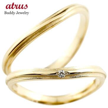 【送料無料】ペアリング イエローゴールドk18リング ダイヤモンド シンプル 指輪 華奢リング 重ね付け 指輪 細め 細身 k18 アンティーク レディース 贈り物 誕生日プレゼント ギフト ファッション お返し 春コーデ