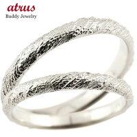 【送料無料】ペアリング結婚指輪マリッジリングプラチナリングpt900アンティーク結婚式ストレート地金リングカップルクリスマスプレゼント
